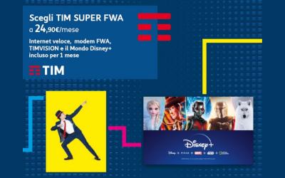 Attiva TIM SUPER FWA